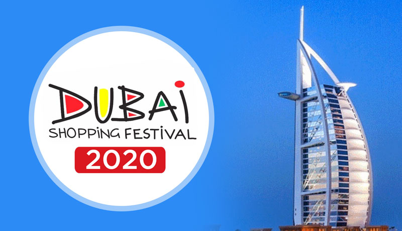Dubai Shopping Festival 2020